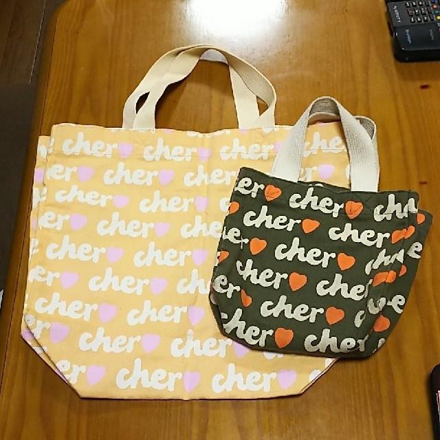 Cher(シェル)のトートバッグ大小セット レディースのバッグ(トートバッグ)の商品写真
