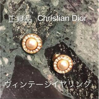 クリスチャンディオール(Christian Dior)の正規品★Christian Dior 新品未使用 ヴィンテージ イヤリング(イヤリング)