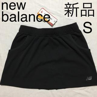 New Balance - ニューバランス テニス スコート スカート 練習 試合 トレーニング ウェア S