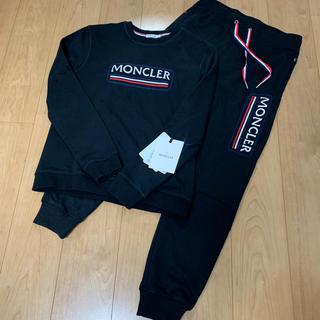 モンクレール(MONCLER)のモンクレール セットアップ (スウェット)