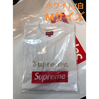 Supreme - Supreme Nike Gold Bars Tee Mサイズ white
