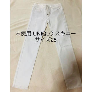 ユニクロ(UNIQLO)のUNIQLO ストレッチ ホワイト スキニー デニム (スキニーパンツ)