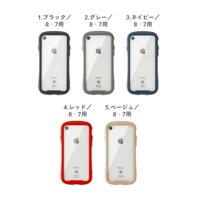 iphone x max ケース 衝撃 - 正規品 Hamee(ハミィ) iFace Reflectionの通販 by Lily|ラクマ