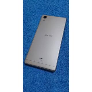 276ec5565a エクスペリア(Xperia)の【ニジン様専用】SOV33 ライムゴールド(スマートフォン本体