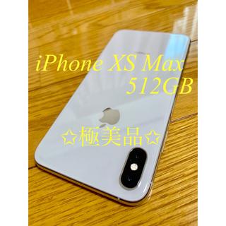 Apple - iPhone Xs Max 512GB シルバー docomo 利用制限:○