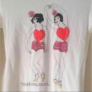 ジーユー(GU)の美品♡ 可愛いロンT(Tシャツ(長袖/七分))