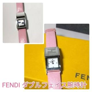 フェンディ(FENDI)の美品 フェンディ FENDI ダブルフェイス時計(腕時計)
