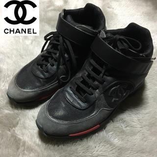 シャネル(CHANEL)のシャネル スニーカー ココマーク メンズ 確実正規品(スニーカー)