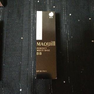 MAQuillAGE - マキアージュ パーフェクトマルチベース BB ライト