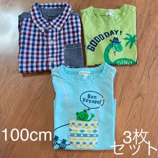 サンカンシオン(3can4on)のキッズ チェックシャツ Tシャツ タンクトップ 100cm 3枚 記名なし(Tシャツ/カットソー)