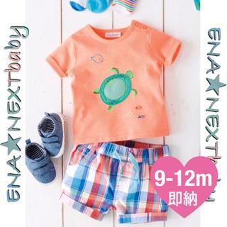 ネクスト(NEXT)の即納♡新品未使用 オレンジ カメ柄トップス&ショートパンツ(Tシャツ)