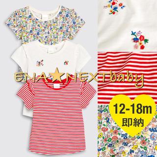 ネクスト(NEXT)の即納♡新品未使用 レッド&フローラル 半袖トップス3P 12-18m(Tシャツ)