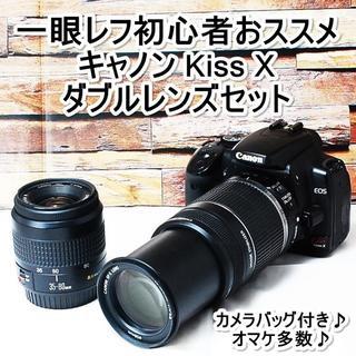 Canon - ★すぐ使えるCF&バッグ&電池2個付き★キャノン Kiss X ダブルズーム