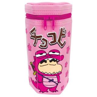 チョコビ ペンポーチ(ピンク)クレヨンしんちゃんの可愛いペンポーチ!