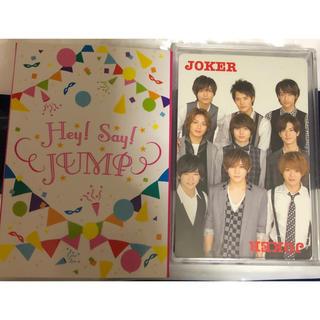 ヘイセイジャンプ(Hey! Say! JUMP)のHey!Say!JUMP トランプ(アイドルグッズ)