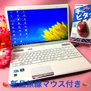 東芝 - めっちゃ可愛いお姫様ホワイト❤️ブルーレイ/オフィス/無線❤️Win10❤️美品