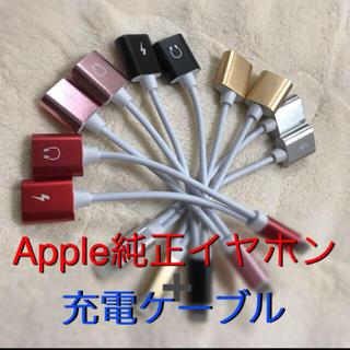 アイフォーン(iPhone)のiPhone 二股充電器 スプリッタケーブル 2in1  (ピンク)(ストラップ/イヤホンジャック)