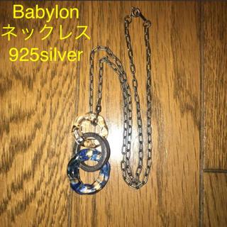 バビロン(BABYLONE)のBabylon ネックレス(ネックレス)