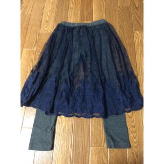 petit main - ガールズ スチュールスカート【120cm】