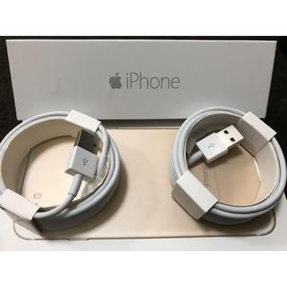 Apple - 【新品未使用】iPhoneライトニングケーブル2m  2本