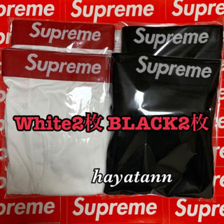 Supreme - Supremeボクサーパンツ ホワイト2枚、ブラック2枚の4枚セット