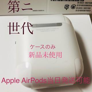 Apple - 2019年モデル 第2世代 型番:MV7N2J/A正規品ケースのみです