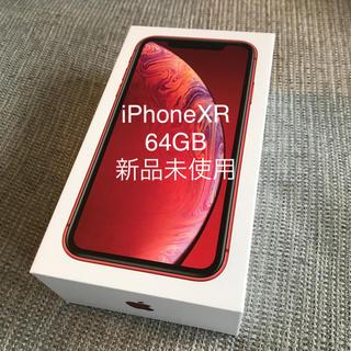iPhone - iPhoneXR 64GB レッド ドコモ 新品未使用