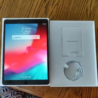 アイパッド(iPad)のかーくん専用ipad air3 64GB WiFi スペースグレイ(タブレット)