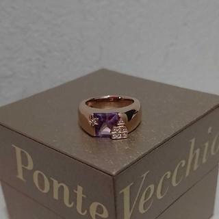 ポンテヴェキオ(PonteVecchio)のポンテヴェキオ アメジストリング 8.8g K18(リング(指輪))