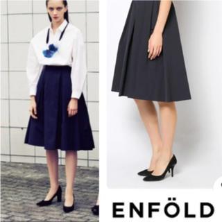 エンフォルド(ENFOLD)のエンフォルド☆グログランボックスフレアスカート☆(ひざ丈スカート)