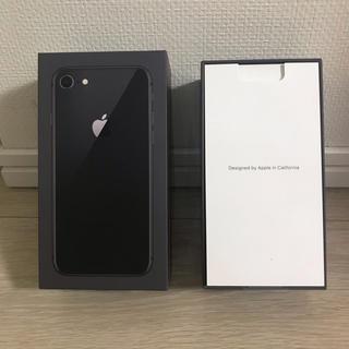 iPhone - 【新品・未使用】iPhone8 space gray 64GB SIMフリー