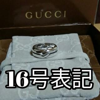 グッチ(Gucci)の☆鏡面仕上げ☆ 16号表記 GUCCI ノットリング 指輪 リンググッチ 15号(リング(指輪))