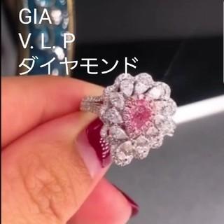 GIA♡Very Light Pinkダイヤモンドリング(リング(指輪))