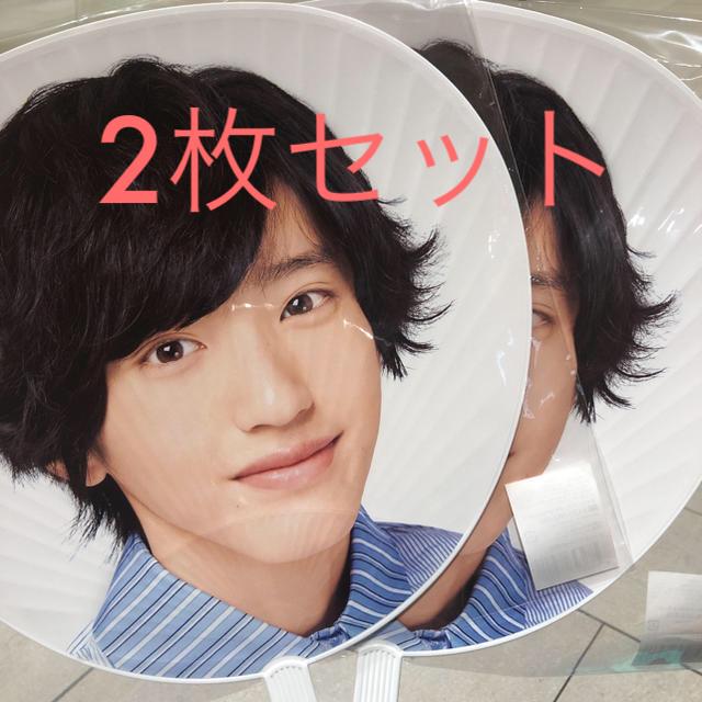 ジャニーズJr.(ジャニーズジュニア)のうちわ 道枝駿佑 2枚 エンタメ/ホビーのタレントグッズ(アイドルグッズ)の商品写真