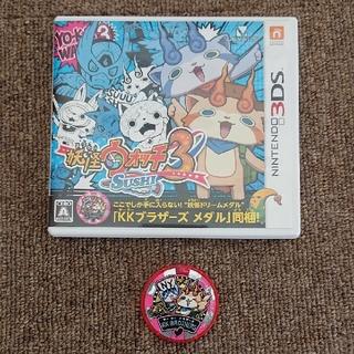 ニンテンドー3DS(ニンテンドー3DS)の妖怪ウォッチ3 スシ メダルつき❕(携帯用ゲームソフト)