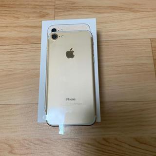 iPhone - iPhone7 新品 128gb まきさん専用