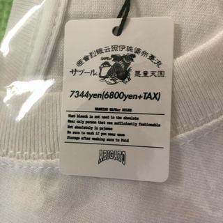 アンパンマン(アンパンマン)の【ブルドーザー様専用】ブルドーザー発送します(Tシャツ/カットソー(半袖/袖なし))