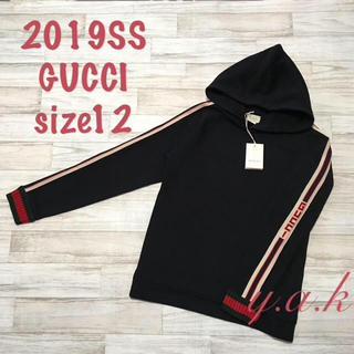 グッチ(Gucci)のGUCCIチルドレン ロゴ入りスリーブパーカー ネイビー 12(パーカー)