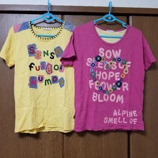 ラフ(rough)のラフ Tシャツ2枚セット(Tシャツ(半袖/袖なし))