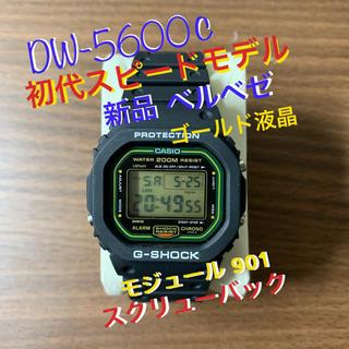 ジーショック(G-SHOCK)のCASIO G-SHOCK DW-5600 スクリューバック 初代スピードモデル(腕時計(デジタル))