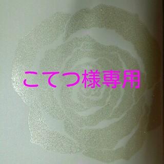Wacoal - サルート◆07G◆最新作◇リボンブラ&ソングMサイズ♡