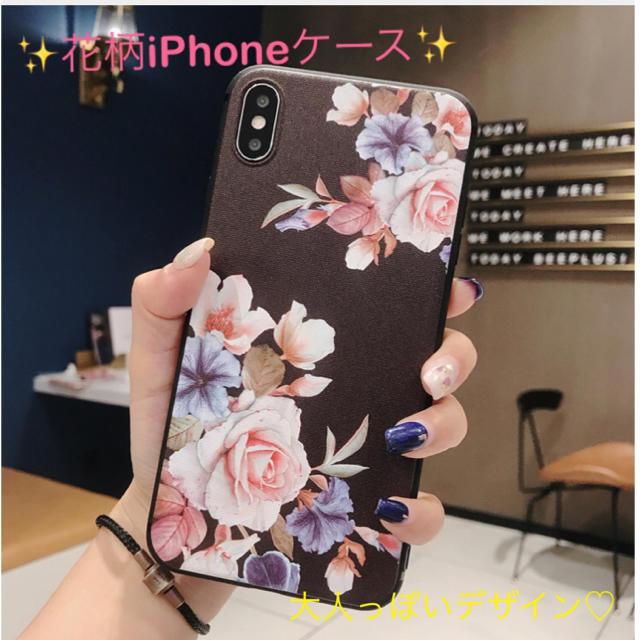 花柄iPhoneケース スマホケース カラー:ブラックの通販 by mizuki♪'s shop|ラクマ