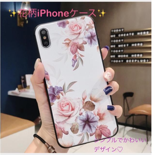 シャネル iphone ケース 手帳 型 | 花柄iPhoneケース スマホケース カラー:ホワイトの通販 by mizuki♪'s shop|ラクマ
