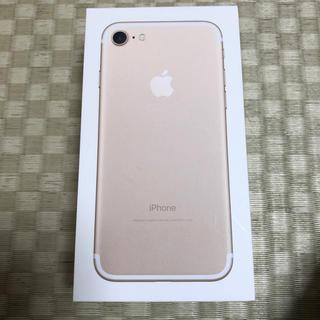 iPhone - iphone7 32gb