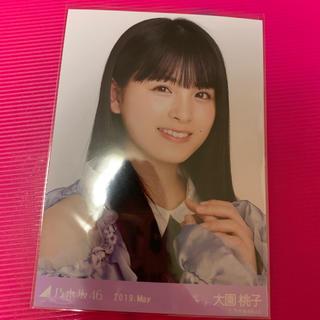乃木坂46 - 乃木坂46 大園桃子 生写真