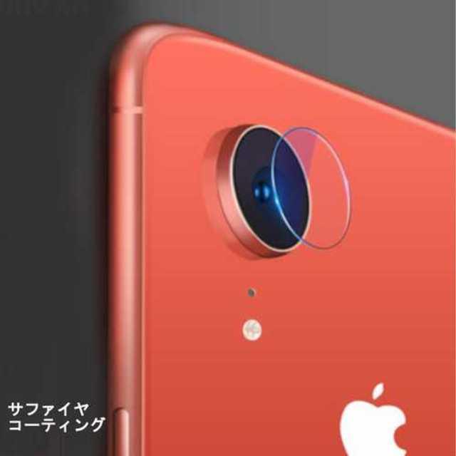 iPhone XR サファイヤコーティング カメラレンズ カメラ保護フィルムの通販 by pon's shop|ラクマ