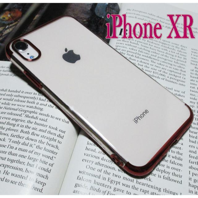iphone10smax ケース - iPhoneXR用 最新TPUクリアソフトケース レッドの通販 by まお's shop|ラクマ