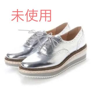 イーボル(EVOL)のVERY掲載25.5cm【EVOL】プラットフォームレースアップシューズ(ローファー/革靴)