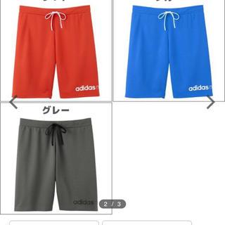 アディダス(adidas)のアディダスネオ ハーフパンツ 140㎝ 青(パンツ/スパッツ)