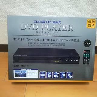 DVDプレイヤー 別売HDMIケーブル付(DVDプレーヤー)